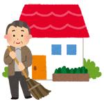 玄関前簡易除草・掃き掃除